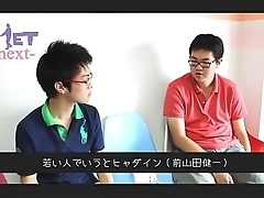 Filthy Chinese Gay &quot_ Satoru Cho (Tehu) &quot_ is interjection at near an interview .